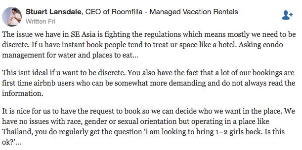 ventajas de las solicitudes de reserva 5